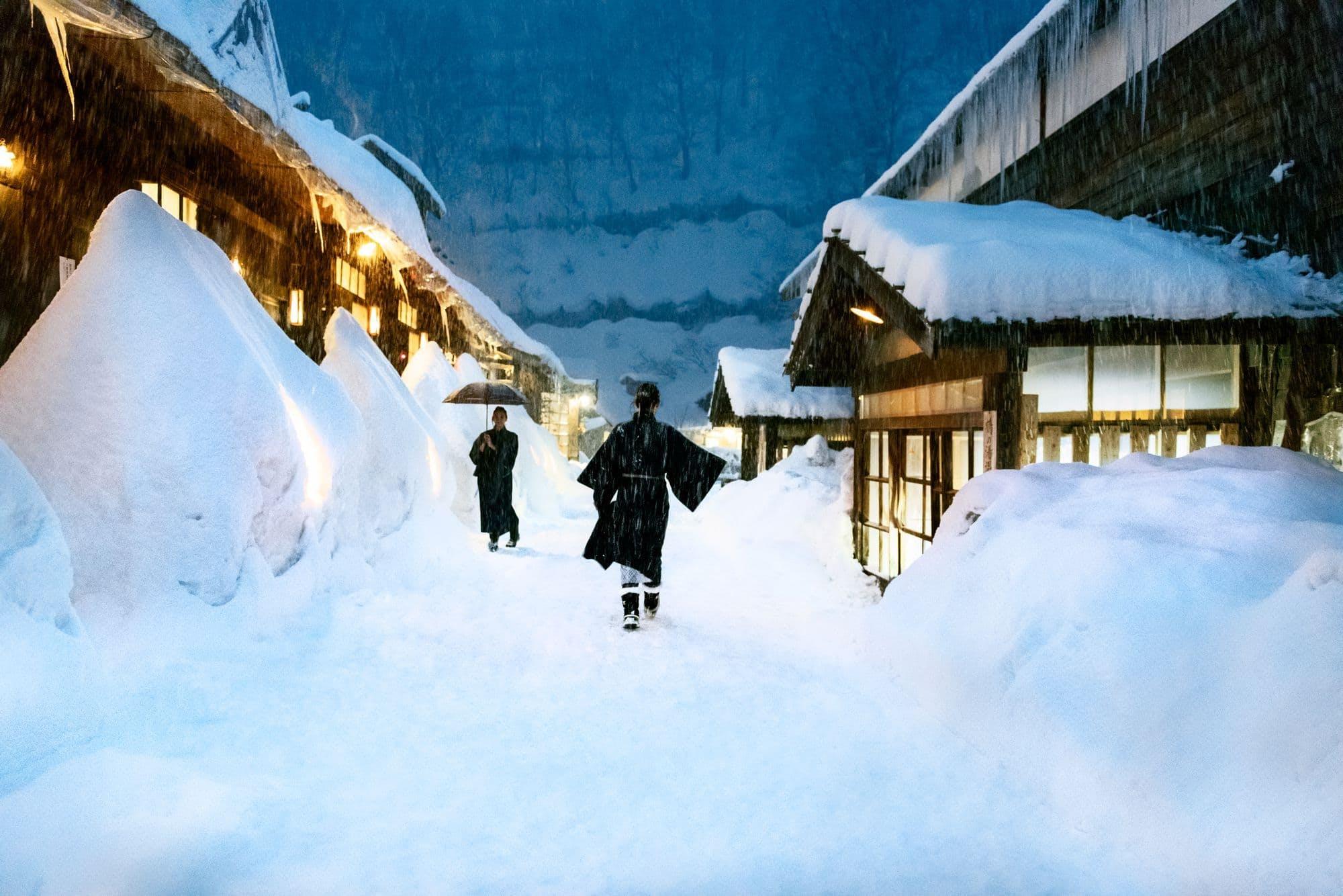 Japan by Steve McCurry