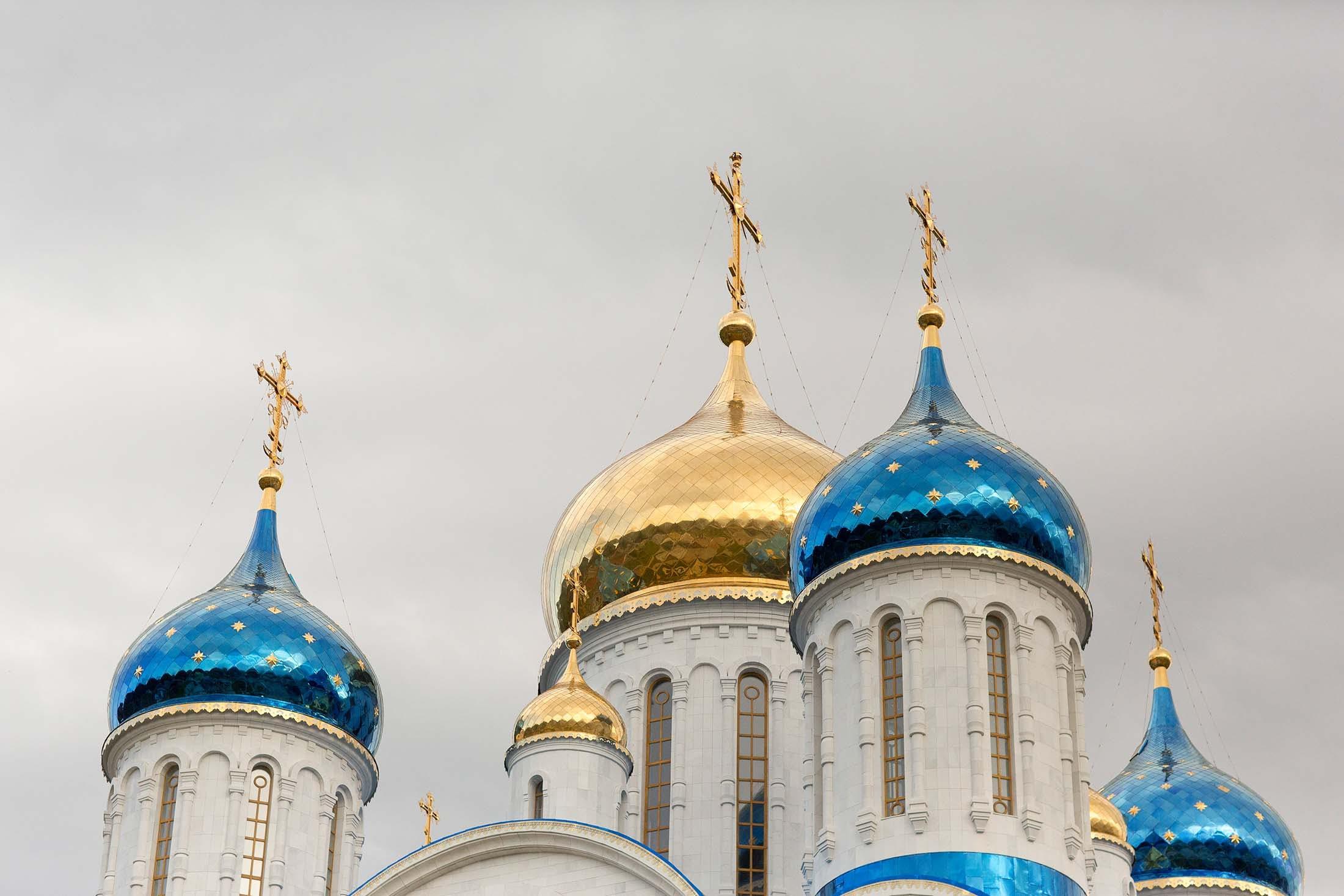 Gold in Russian Orthodox - Korsakov, Russia